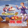 Juego online Virtua Fighter 2 Vs Tekken 2 (Genesis)
