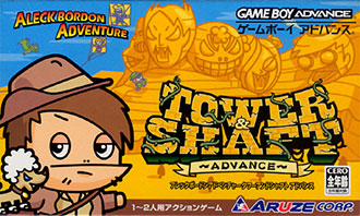 Juego online Aleck Bordon Adventure - Tower & Shaft Advance (GBA)