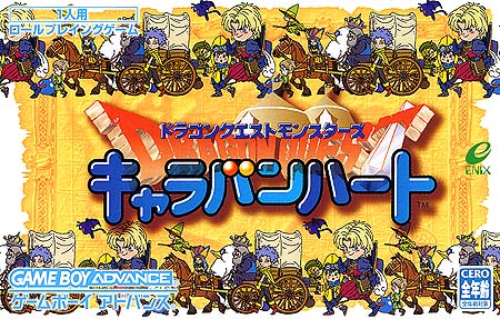 Juego online Dragon Quest Monsters - Caravan Heart (GBA)
