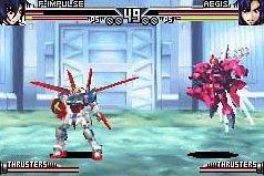 Imagen de la descarga de Gundam Seed: Battle Assault