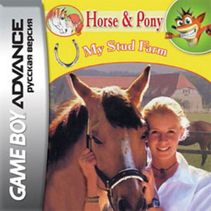Portada de la descarga de Horse and Pony: My Stud Farm
