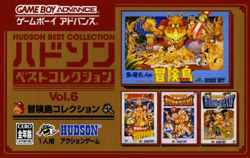 Juego online Hudson Best Collection Vol 6: Adventure Island Collection (GBA)