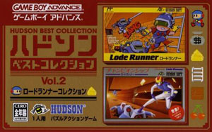 Portada de la descarga de Hudson Best Collection Vol 2: Lode Runner Collection