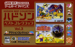 Juego online Hudson Best Collection Vol 3: Action Collection (GBA)
