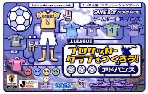 Portada de la descarga de J-League Pro Soccer Club o Tsukurou Advance