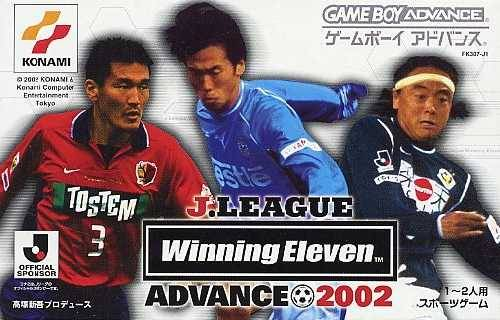 J-League Winning Eleven Advance 2002 (GBA)