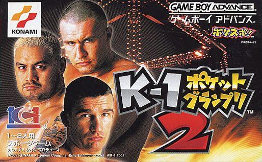 Portada de la descarga de K-1 Pocket Grand Prix 2