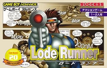 Portada de la descarga de Lode Runner