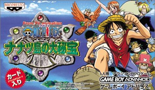 Portada de la descarga de One Piece – Nanatsu Shima no Daihihou