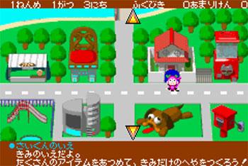 Imagen de la descarga de Pinky Monkey Town