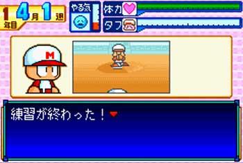Imagen de la descarga de Power Pro Kun Pocket 5