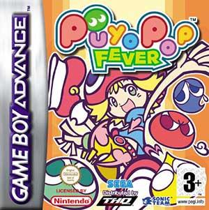 Portada de la descarga de Puyo Pop Fever