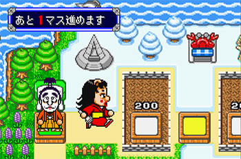 Imagen de la descarga de Shimura Ken no Bakatonosama