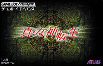 Juego online Shin Megami Tensei (GBA)