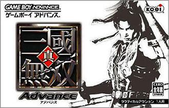 Juego online Shin Sangoku Musou Advance (GBA)