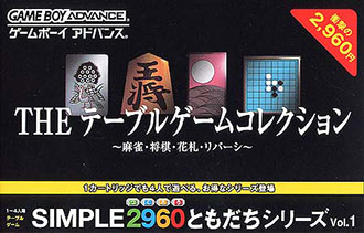 Juego online Simple 2960 Tomodachi Series Vol. 1: The Table Game Collection (GBA)