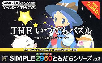 Juego online Simple 2960 Vol.3 - The Itsudemo Puzzle (GBA)