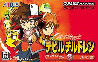 Juego online Shin Megami Tensei Devil Children - Honoo no Sho (GBA)
