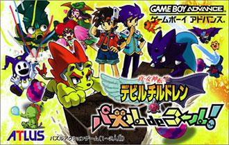 Juego online Shin Megami Tensei: Devil Children - Puzzle de Call (GBA)