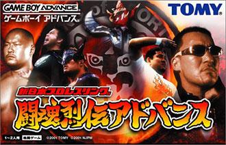 Juego online Shin Nihon Pro Wrestling Toukon Retsuden Advance (GBA)