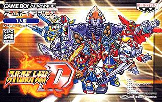 Juego online Super Robot Taisen D (GBA)