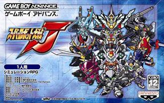 Juego online Super Robot Taisen J (GBA)