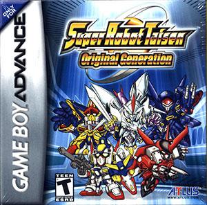 Super Robot Taisen Original Generation Gba Onlinemania