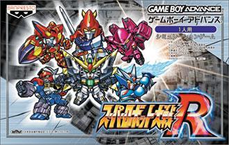 Juego online Super Robot Taisen R (GBA)