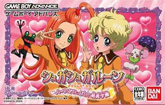 Juego online Sugar Sugar Rune Heart Ga Ippai (GBA)