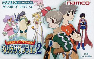 Carátula del juego Tales of the World - Narikiri Dungeon 2 (GBA)