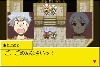 Pantallazo del juego online Tales of the World - Narikiri Dungeon 2 (GBA)