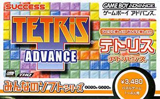Portada de la descarga de Tetris Advance