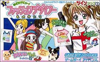 Juego online Twin Series 1 - Mezase Debut! Fashion Designer Monogatari + Kawaii Pet Game Gallery 2 (GBA)