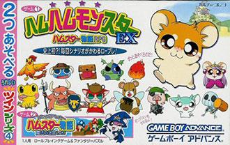 Juego online Twin Series 4 - Ham Ham Monster EX + Fantasy Puzzle Hamster Monogatari (GBA)