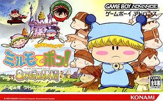 Juego online Wagamama Fairy Mirumo de Pon! - 8 Nin no Toki no Yousei (GBA)