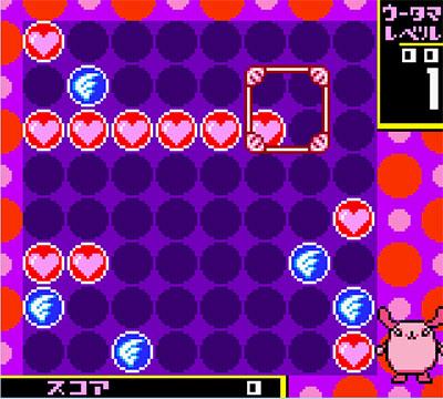 Puzzle de Shoubuyo! Wootama-chan