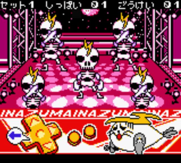 Imagen de la descarga de Azarashi Sentai Inazuma: Doki Doki Daisakusen