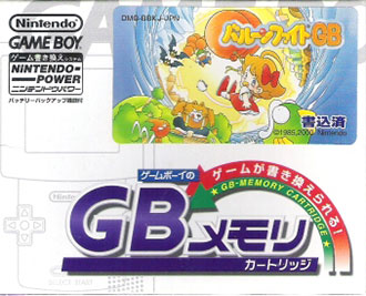 Juego online Balloon Fight GB (GBC)