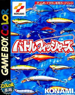 Juego online Gakuen Battle Fishers: Yoky Shiimono wa Tsure (GBC)
