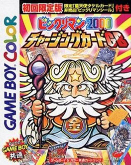 Juego online Bikkuriman 2000 Charging Card GB (GB COLOR)