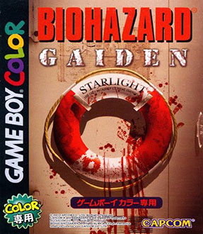 Juego online BioHazard Gaiden (GB COLOR)