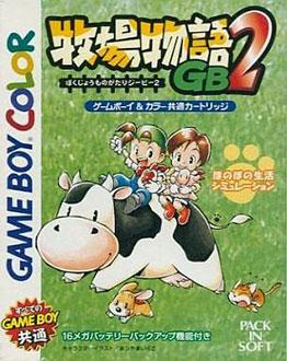 Juego online Bokujou Monogatari GB2 (GBC)