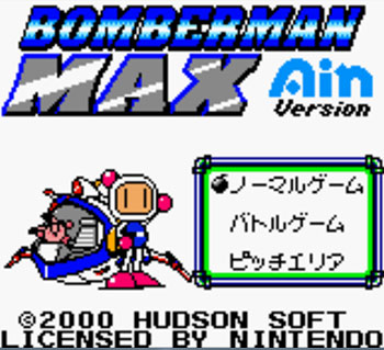 Juego online Bomberman Max - Ain Special Edition (GBC)