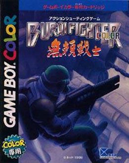 Juego online Burai Fighter Color (GBC)