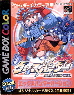 Juego online Cross Hunter (X Hunter Version) (GBC)