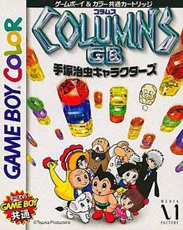 Carátula del juego Columns - Tezuka Osamu Characters (GBC)