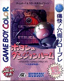 Juego online Daikaijuu Monogatari: Poyon no Dungeon Room (GBC)