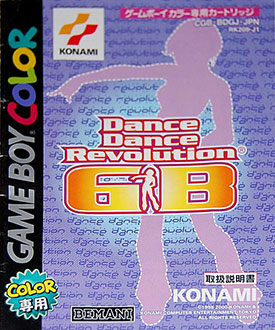Portada de la descarga de Dance Dance Revolution GB