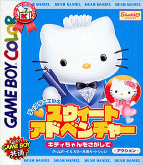 Juego online Dear Daniel no Sweet Adventure: Kitty-Chan o Sagashite (GBC)