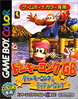 Juego online Donkey Kong GB - Dinky Kong and Dixie Kong (GBC)